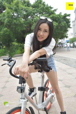 [IESS异思趣向]-丝享家030 @欣欣-一场有味道的骑行