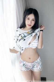 全民女神小沫琳 颜值依旧惹火诱人图片