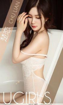 尤果网 No.1370 楚恋 第二次爱的人羞涩写真